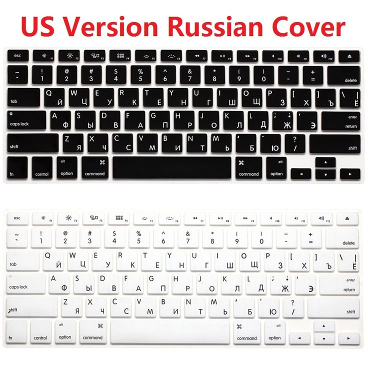 US Version RUS Russian Keyboard Cover For Macbook Air Pro Retina 13 15 Silicone Computer Keyboard Protector For iMac♦️ SMS - F A S H I O N 💢👉🏿 http://www.sms.hr/products/us-version-rus-russian-keyboard-cover-for-macbook-air-pro-retina-13-15-silicone-computer-keyboard-protector-for-imac/ US $3.75