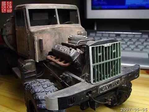 Look! It's PAPER - paper model of KrAZ 255B