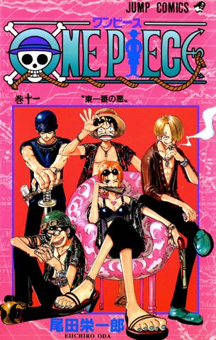 one piece volume 4 pdf