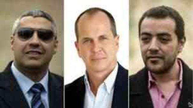Welcome To Top Secret Zone: NEWS: Al-Jazeera trial: Egypt gives journalists th...