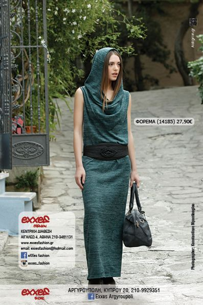 #maxidress #fashion