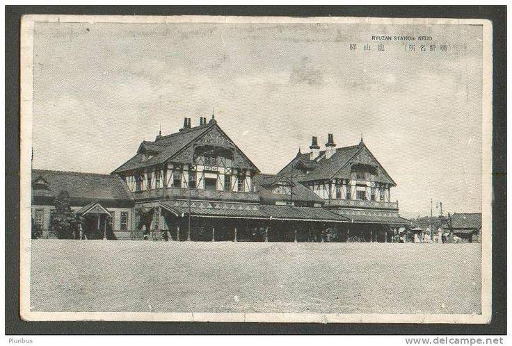 Keijo Ryuzan (Seoul Yongsan) Train Station about 1930