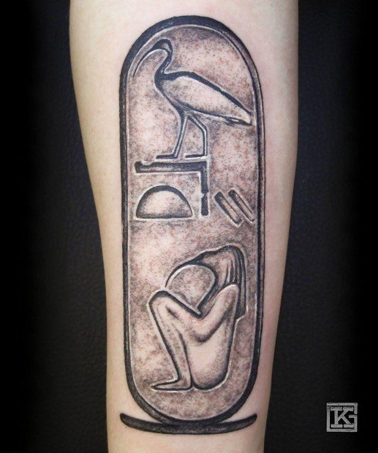 best 25 hieroglyphics tattoo ideas on pinterest symbolic tattoos symbol tattoos and. Black Bedroom Furniture Sets. Home Design Ideas