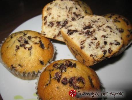 Muffins ή κεκάκια αφράτα