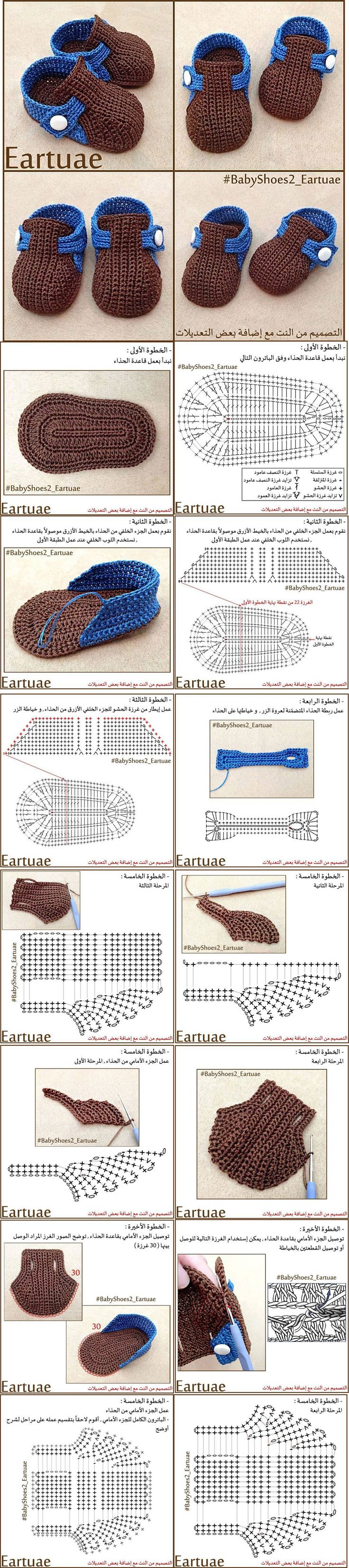 Crochet Booties - Chart