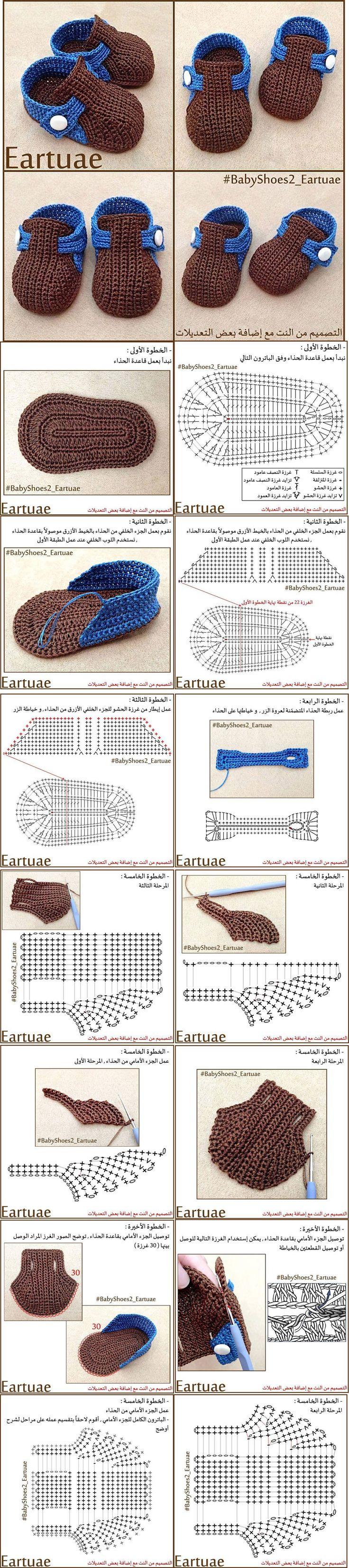 Crochet Booties -Chart