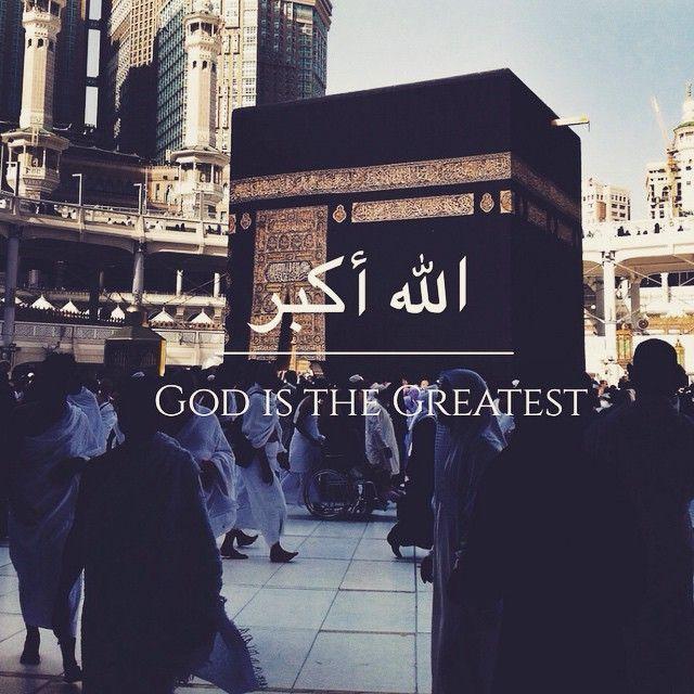 Allah hu Akbar