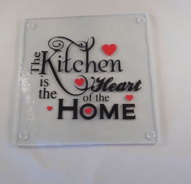 Love this small cutting boards, they can be used as a trivet, too.  The vinyl is on the back side.