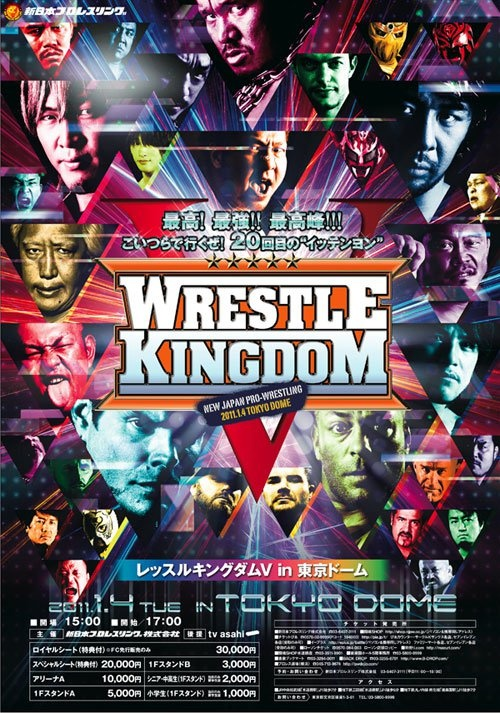 Wrestle Kingdom 5 event poster  #NJPW #puro #Japan #wrestling