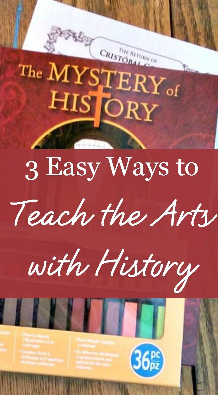 3 ways to teach the arts with