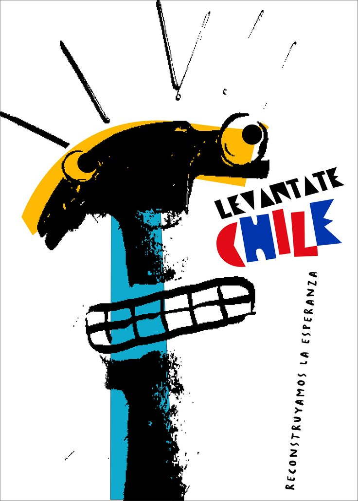 Afiche para convocatoria; Diseño Por Chile.