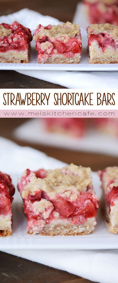 These Strawberry Shortcake  Bars just scream summer. Fresh, juicy strawberries snuggle right in there with a buttery, oatmeal crust.