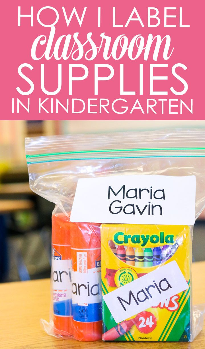 Great tips label classroom supplies. It would make back to school and open house simple!