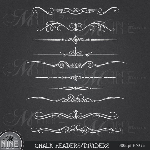 CHALK HEADERS / DIVIDERS Clipart Design Elements, Instant Download, Chalkboard Borders Accents Clip Art