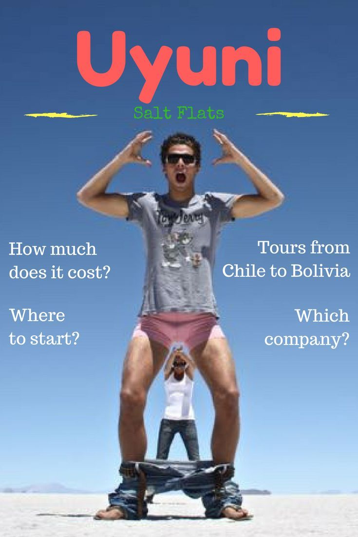 South America Map Chile%0A Bolivian Altiplano