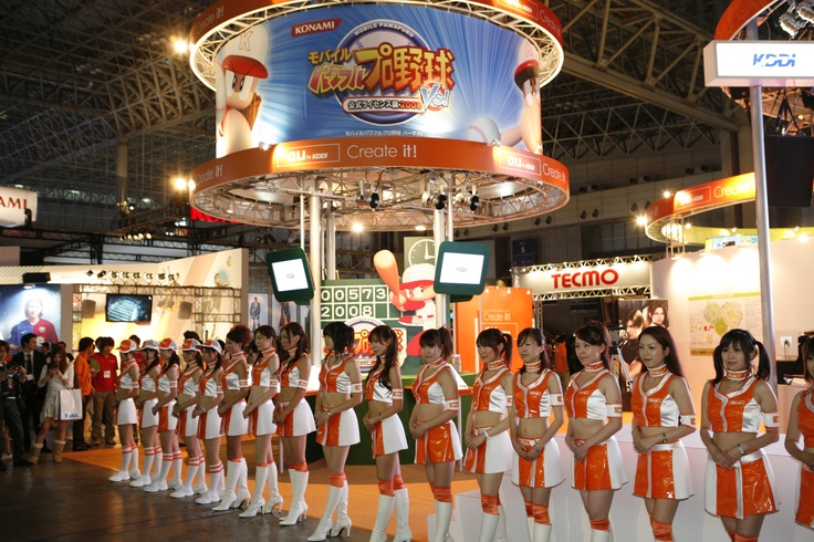 TOKYO GAME SHOW 2008 at Makuhari messe.