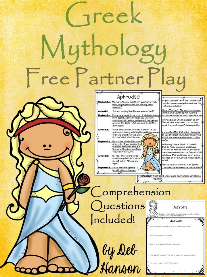 Review questions on mythology