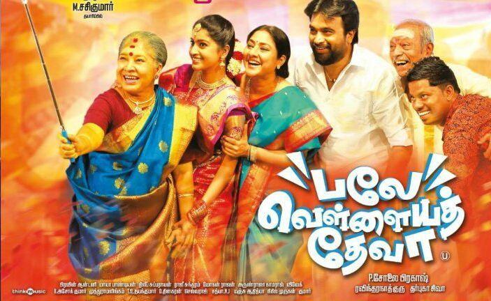 Balle Vellaiya Thevaa is a full length comedy flick directed by debutant director Solai Prakash, a former associate of Sudha Kongara and Bala