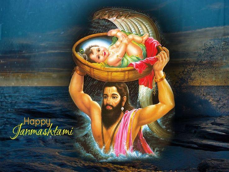Krishna Janmashtami 2016: Images HD Wallpapers Messages Wishes Picture Greetings