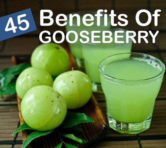 45 Amazing Benefits Of Indian Gooseberry / Amla: The high levels of antioxidant in amla restrict the growth of carcinogenic cells, preventing cancer. It keeps the harmful free radicals at bay, preventing stomach, skin and liver cancer.