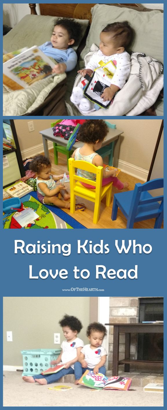 Reading is one of the most valuable skills a person can have; the benefits of reading are numerous and significant. How can we raise kids who love to read?