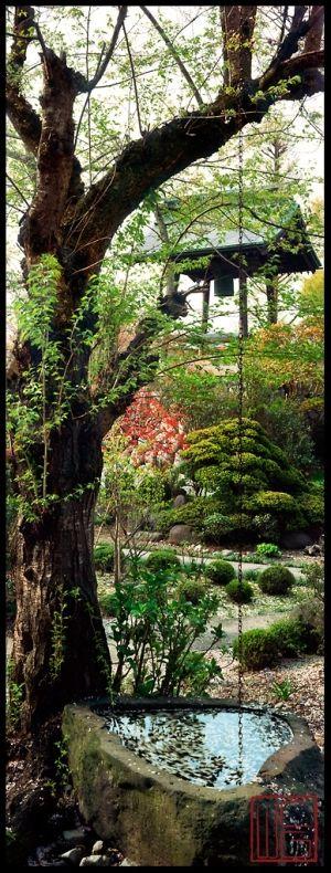 THE GARDENS OF YAMAGATA , JAPAN