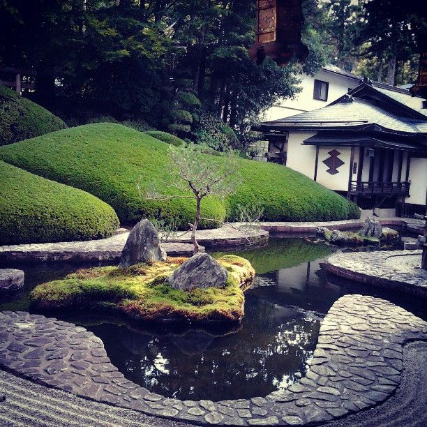 Japanese Inspired Garden In Grant Park