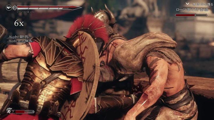 [45] Ryse: Son of Rome  ライズ:サン・オブ・ローマ  軍団兵を護る  ヴィタリオンを援護する