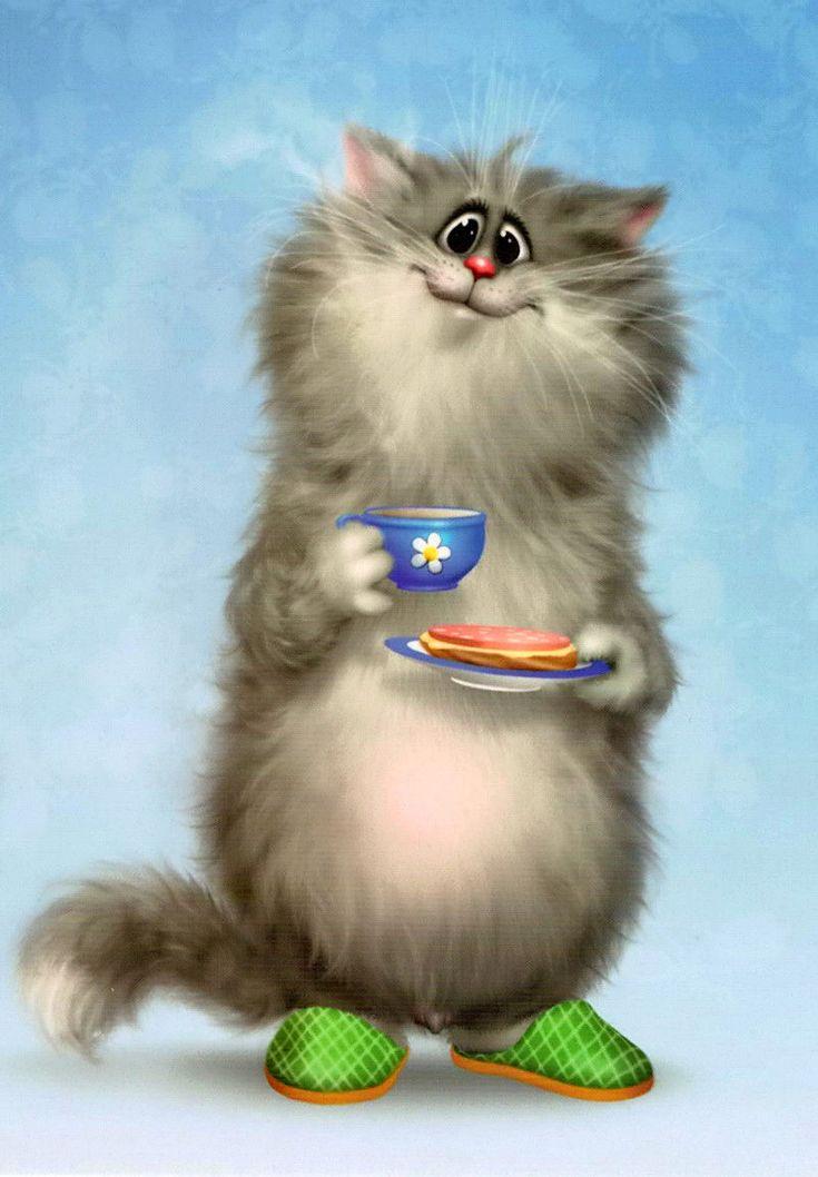 Доброе утро прикольные картинки котики, открытки поздравления марта