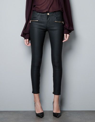 COATED TROUSERS WITH ZIPS - Trousers - Woman - ZARA United Kingdom