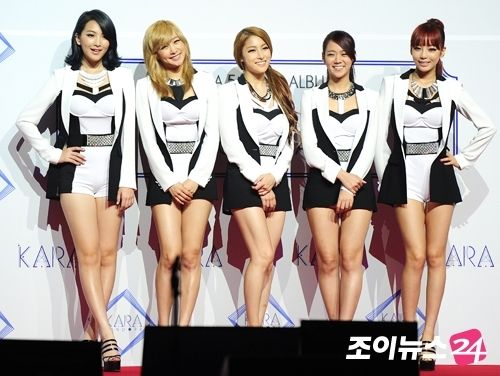 DSP Media issues apology over recent handicap parking controversy involving KARA