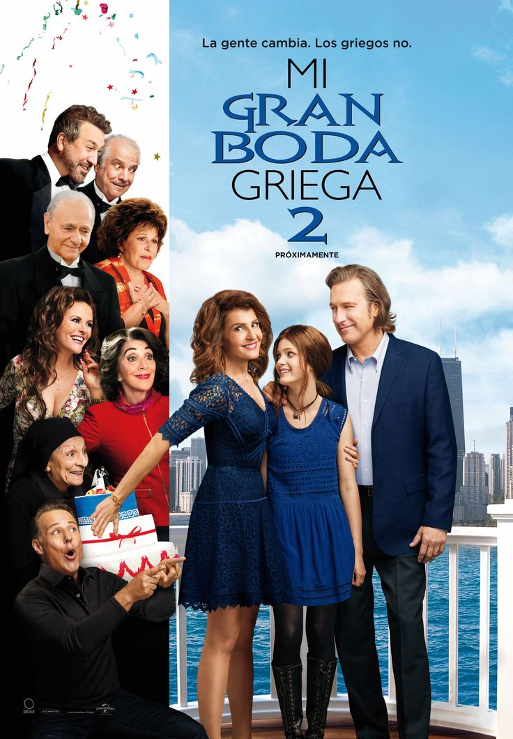 2016 / Mi gran boda griega 2 - My Big Fat Greek Wedding 2