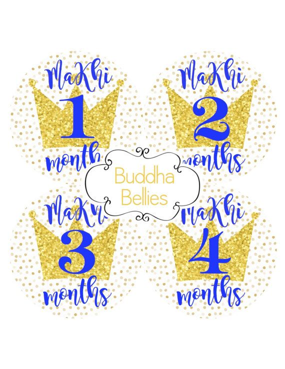 Little Prince PERSONALIZED Baby Month Stickers Royal Blue Baby - Royals Baby - Baby Boy Crown Baby Shower - Baby Royalty Monthly Stickers -