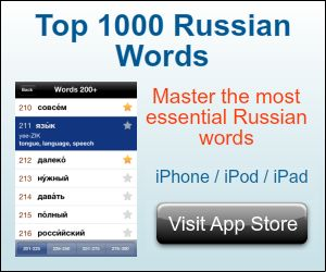 Verbs Nouns Russian Vocabulary Phrases 98