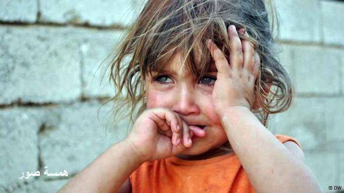 a rily rily sad lil girl #children of syria