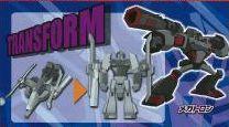 #transformer megatron (mini ez series)