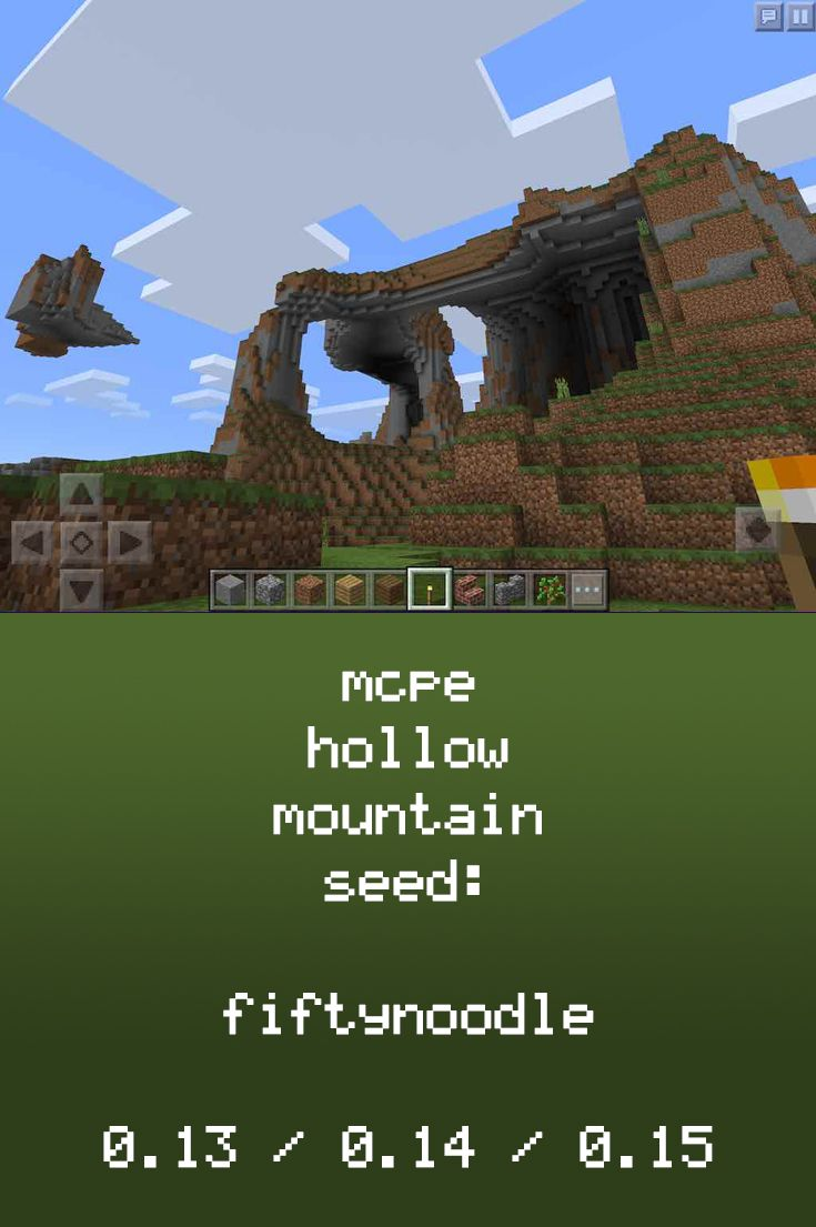 MCPE Hollow Mountain seed: fiftynoodle /// for 0.13 0.14 0.15 0.16