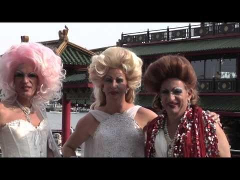 Video # 1 Summer 2014 Amsterdam