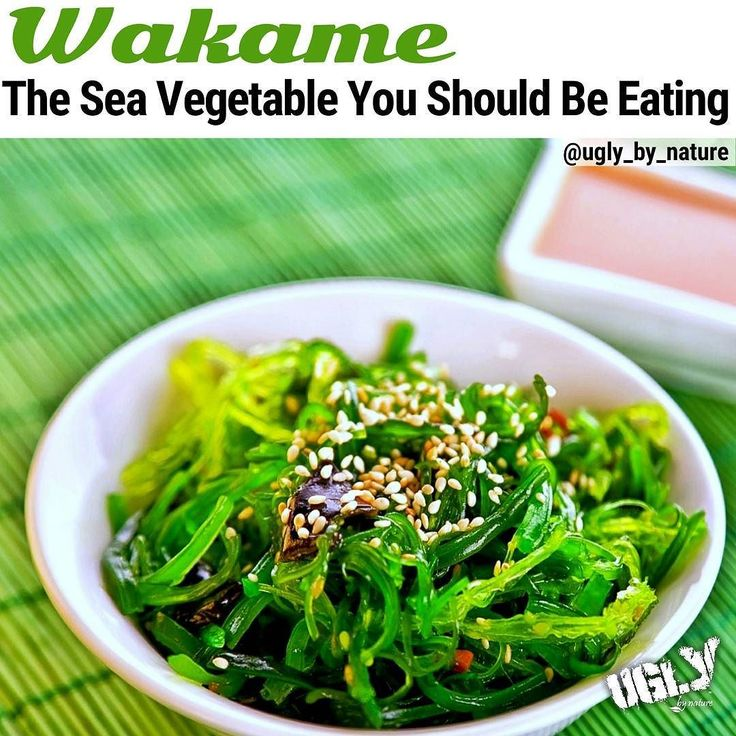 This seaweed from the brown macro-algae family is an important component of the Japanese-influenced macrobiotic diet and is beloved in Asian cuisine for its cooling nature and its sweet slightly salty flavor. From wakame pasta to seaweed tea this marine treasure is a nutrient powerhouse in any form boasting high protein and calcium content plus plenty of anti-inflammatory and healing properties to boot.  Wakame is used in Eastern medicine for detoxifying the blood easing digestive distress…