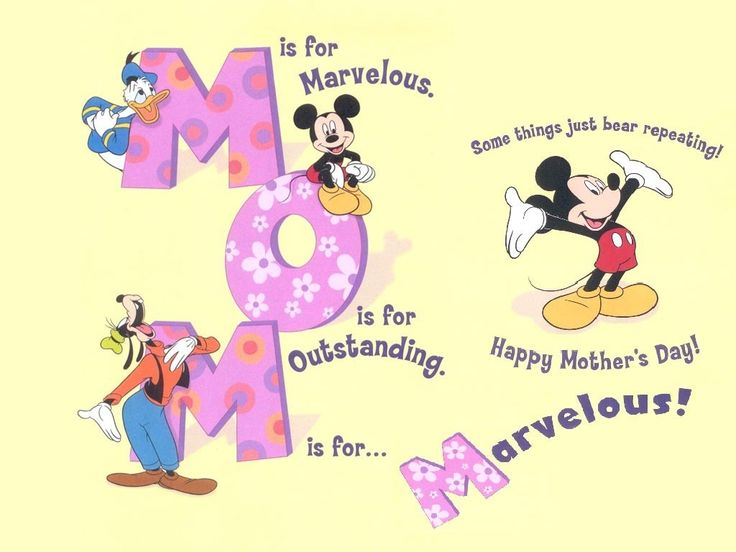 """""""MOM… - Happy MOTHER'S DAY!"""" _____________________________ Reposted by Dr. Veronica Lee, DNP (Depew/Buffalo, NY, US)"""