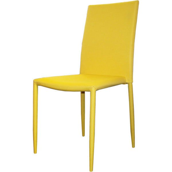 Yellow Sky Dining Chair