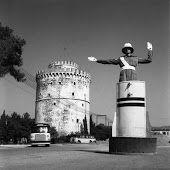 Traffic policeman , Thessaloniki