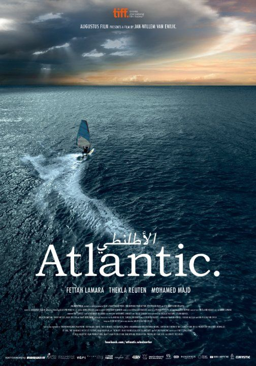 Poster for Atlantic. #IFFR