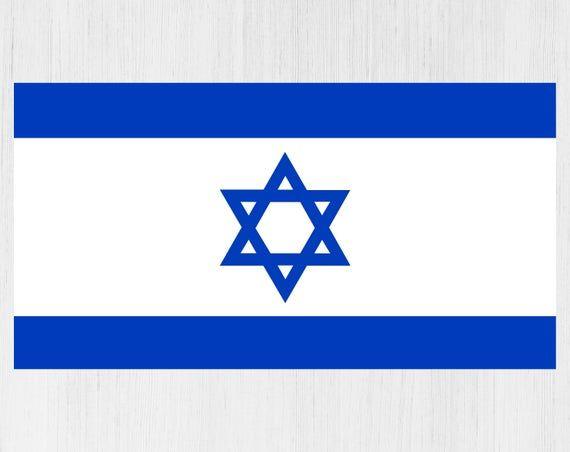 Israel Flag Svg Israel Flag Svg File Israel Flag Png Israel Etsy Svg Polka Dot Background Israel Flag