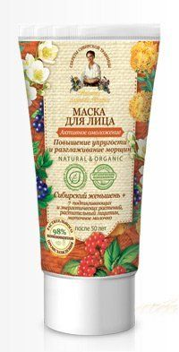 Face Mask - Active Rejuvenation with Siberian Ginseng, Royal Jelly and Power Herbs after 50 years 50 ml by Recipes Grandma Agafia. $4.99. Made in Russia. Face Mask - Active Rejuvenation with Siberian Ginseng, Royal Jelly and Power Herbs after 50 years 50 ml. White rose improves the renewal of skin cells, saturating them with vitamin C, has a pronounced anti-aging effect. Evening primrose oil and blackcurrant seed actively feed and nourish skin with essential fatty a...