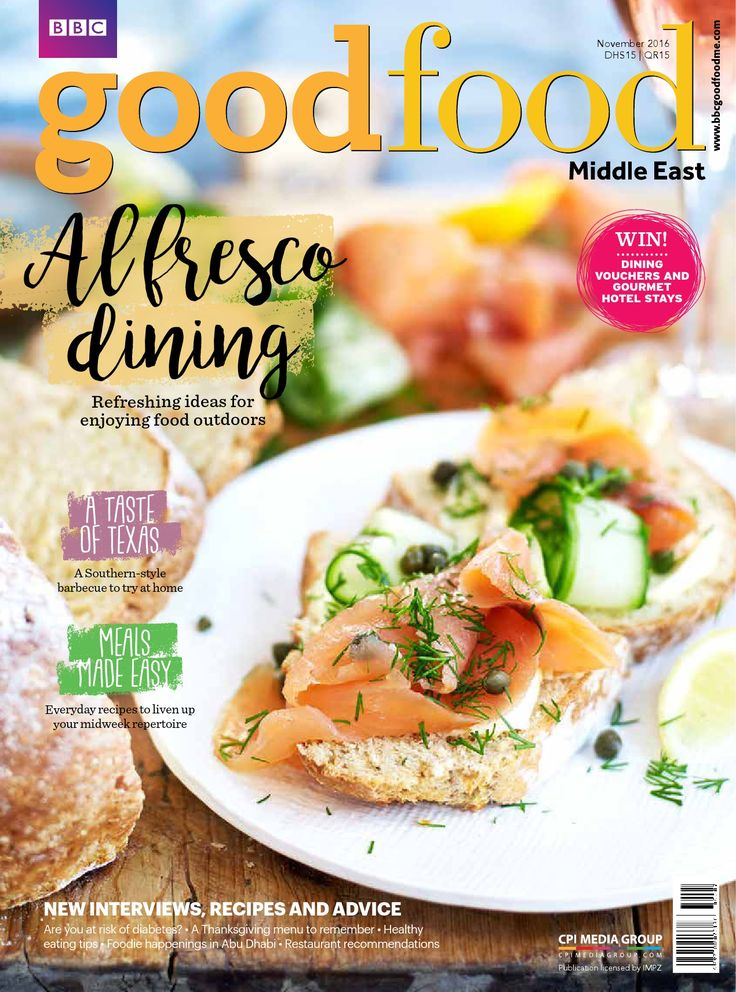 15 best food recipes magazine images on pinterest cooking bbc good food middle east 11 november 2016 forumfinder Choice Image