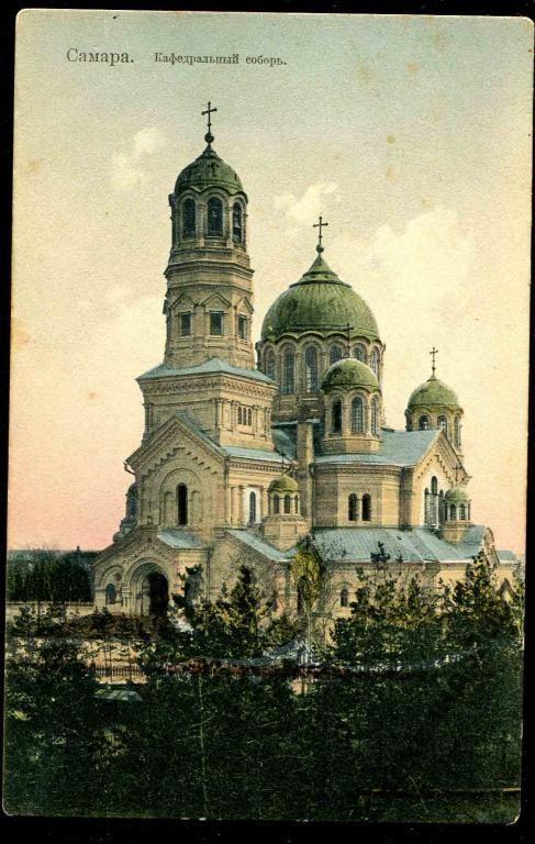 716 Самара Кафедральный собор