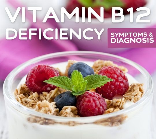 Vitamin B12 Deficiency- causes, symptoms & how to get more.