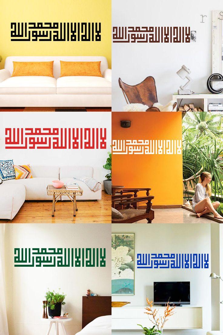 25 melhores ideias de stickers muraux islam no pinterest visit to buy art home decor islamic wall stickers shahada kalima la ilaha kufic