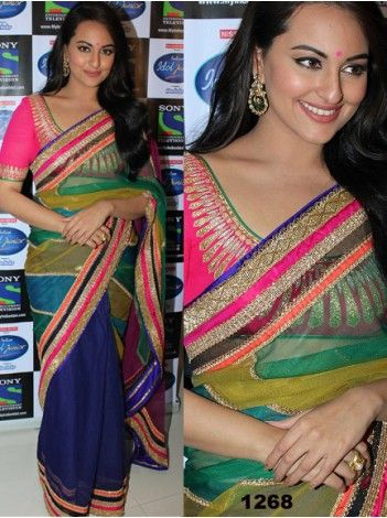 Deal Of The Day : Sonakshi Sinha In Indian Idol Junior Saree Flat 300/- OFF and Special discounts still applicable. Buy now. We ship worldwide. http://20offers.com/deal_of_the_day